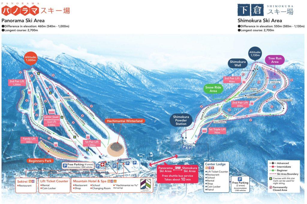 八幡平渡假村滑雪場