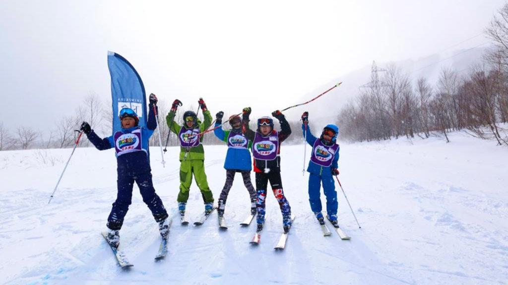 全景滑雪場 兒童專用方案