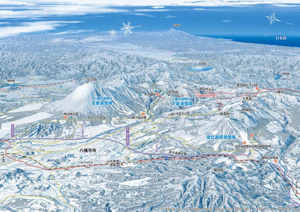 八幡平三大滑雪場